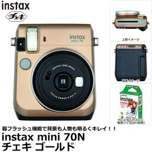 《キャッシュバック対象》 フジフイルム インスタントカメラ instax mini 70N チェキ ゴールド 【送料無料】|shasinyasan