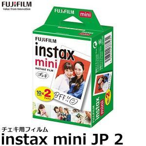 フジフイルム インスタントフィルム 2パック品 instax mini JP 2 [チェキ専用フィルム 10枚入×2] 【送料無料】【即納】|shasinyasan