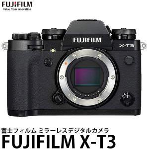 フジフイルム FUJIFILM X-T3 ボディブラック 【送料無料】