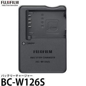 [主な特徴] リチウムイオンバッテリー「NP-W126/NP-W126S」専用の富士フイルム純正充電...