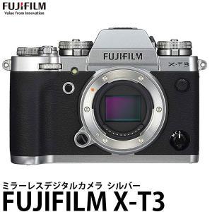フジフイルム FUJIFILM X-T3 ボディ シルバー 【送料無料】|shasinyasan