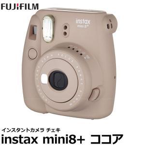 《キャッシュバック対象》 フジフイルム チェキ instax mini8+ ココア 【送料無料】|shasinyasan