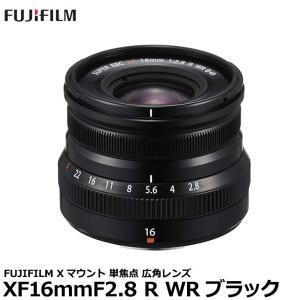 フジフイルム フジノンレンズ XF16mmF2.8 R WR ブラック 【送料無料】