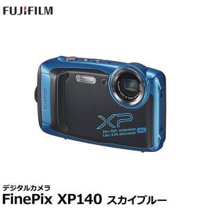 ●「XP140」は、手のひらサイズのコンパクトボディに独自開発の画像処理エンジンを搭載。 ●主要な被...