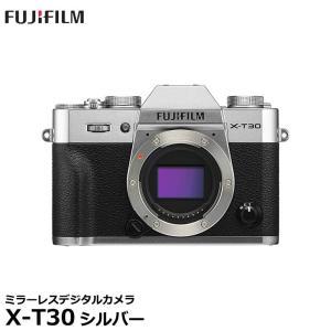 フジフイルム FUJIFILM X-T30 ボディ シルバー 【送料無料】 ※欠品:ご注文後、約3週間待ち(4/2現在)|shasinyasan