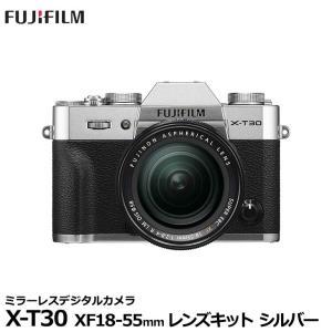 フジフイルム FUJIFILM X-T30 XF18-55mmレンズキット シルバー 【送料無料】 ※欠品:ご注文後、約3週間待ち(4/2現在)|shasinyasan