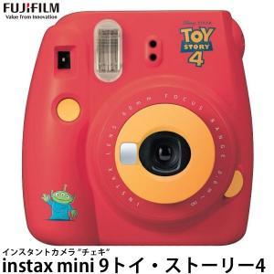 フジフイルム インスタントカメラ チェキ instax mini9 トイストーリー4 数量限定 【送...