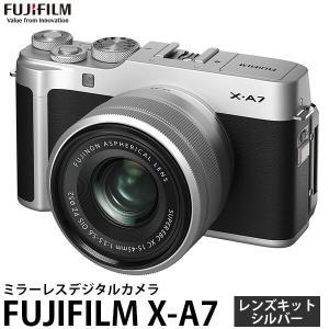 フジフイルム FUJIFILM X-A7 レンズキット シルバー 【送料無料】|shasinyasan