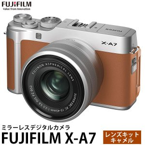 フジフイルム FUJIFILM X-A7 レンズキット キャメル 【送料無料】