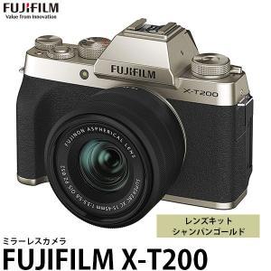 フジフイルム FUJIFILM X-T200 レンズキット シャンパンゴールド 【送料無料】