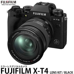 フジフイルム FUJIFILM X-T4 レンズキット ブラック 【送料無料】 ※欠品:7月上旬以降の発送(5/20現在)|shasinyasan