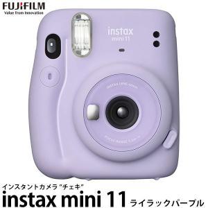《5月15日発売予定》 フジフイルム チェキ instax mini 11 ライラックパープル 【送料無料】 【予約】|shasinyasan