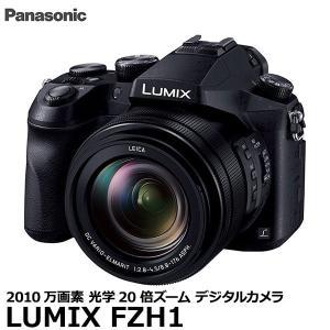高画質な写真撮影とプロフェッショナルな動画性能。高倍率ハイブリッド レンズ一体型モデル「DMC-FZ...