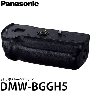 パナソニック DMW-BGGH5 バッテリーグリップ [LU...