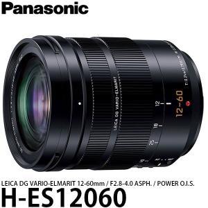 パナソニック H-ES12060 LEICA DG VARIO-ELMARIT 12-60mm F2.8-4.0 ASPH. POWER O.I.S. 【送料無料】 ※欠品:納期未定(4/4現在)|shasinyasan