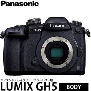パナソニック DC-GH5-K LUMIX GH5 ボディ 【送料無料】 ※欠品:ご注文後、約1週間...