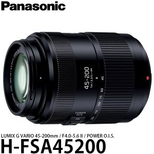 パナソニック H-FSA45200 LUMIX G VARIO 45-200mm F4.0-5.6 II POWER O.I.S. 【送料無料】