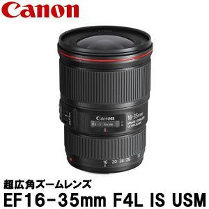 [Canon EF16-3540LIS フィルター径77mm レンズフードEW-82 レンズケースL...