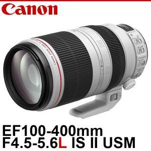 キヤノン EF100-400mm F4.5-5.6L IS II USM [ケース・フード付き] 【送料無料】|shasinyasan