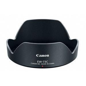 ●レンズフレア、ゴーストなど不要な光がレンズに入るのを防ぐCanon(キヤノン)純正レンズフードです...