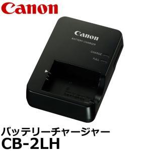 キヤノン CB-2LH バッテリーチャージャー 9840B002 [Canon PowerShot G7XMarkII/G9X/G5X/G7X/SX620HS対応充電器]|shasinyasan