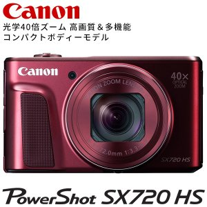 キヤノン PowerShot SX720 HS レッド 【送料無料】