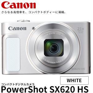 さらなる高倍率をコンパクトボディに凝縮「PowerShot SX620 HS」  新レンズを搭載した...