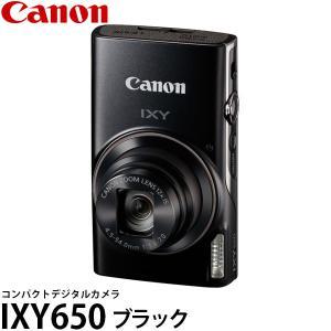 キヤノン IXY 650 ブラック 【送料無料】 ※欠品:納期未定(8/23現在)