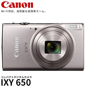 Wi-Fi対応、高性能な高倍率ズーム搭載コンパクトデジタルカメラ「IXY 650」  多彩なシーンを...