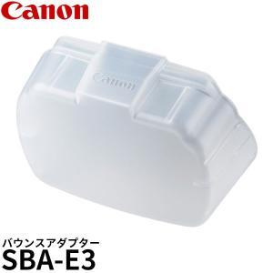 キヤノン SBA-E3 バウンスアダプター [スピードライト600EX II-RT対応] ※欠品:納期未定(4/10現在)|shasinyasan