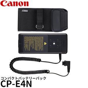 キヤノン CP-E4N コンパクトバッテリーパック [スピードライト600EX II-RT対応] 【送料無料】|shasinyasan