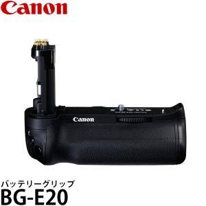 キヤノン BG-E20 バッテリーグリップ [Canon EOS 5D MarkIV対応] 【送料無料】|shasinyasan