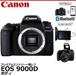 ●一眼レフカメラを新たに使い始めるユーザーのニーズに合わせてAF性能や画質、操作性、ネットワークとの...