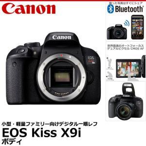 キヤノン EOS Kiss X9i ボディー 1893C001 EOSKISSX9I BODY 【送料無料】 shasinyasan
