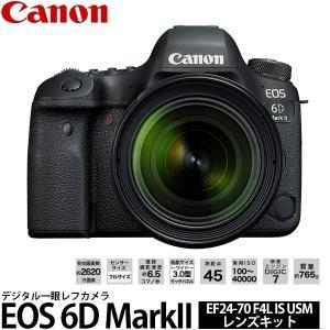 キヤノン EOS 6D MarkII 24-70 F4L IS USM レンズキット 【送料無料】 shasinyasan