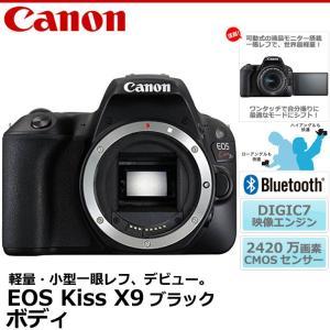 ●有効約2420万画素のAPS-CサイズCMOSセンサーを搭載したデジタル一眼レフカメラ ●エントリ...