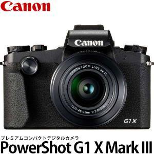 キヤノンのコンパクトカメラで初めてAPS-CサイズCMOSセンサーを搭載 フラッグシップモデル「Po...