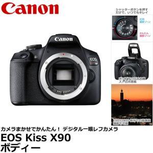 キヤノン EOS Kiss X90 ボディー 2726C001 【送料無料】|shasinyasan