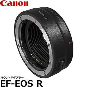 キヤノン EF-EOSR マウントアダプター EF-EOS R 2971C001AA 【送料無料】 ※欠品:納期未定(7/28現在)|shasinyasan