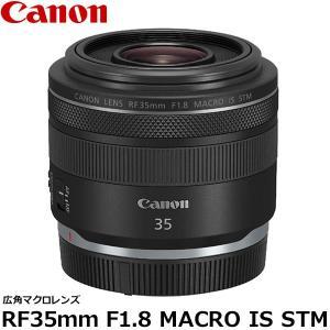 [主な特徴] 最大撮影倍率0.5倍のハーフマクロ撮影が行える、広角・単焦点レンズ。  ●小型・軽量と...