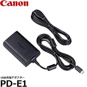 キヤノン PD-E1 USB充電アダプター 3250C001 【送料無料】|shasinyasan