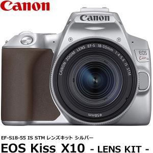 小型・軽量なのに本格的!一眼レフKiss最新モデル  ●EOS Kiss X10はバリアングル液晶モ...