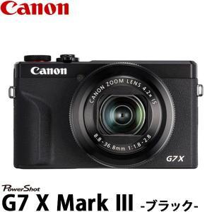 キヤノン PowerShot G7 X Mark III ブラック 【送料無料】|shasinyasan