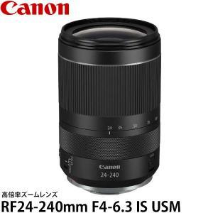 キヤノン RF24-240mm F4-6.3 IS USM 3684C001 [Canon RFマウ...