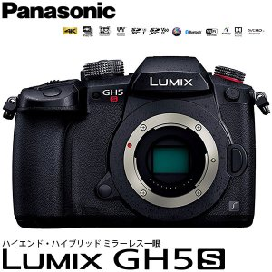 LUMIX史上最高の高感度画質を実現。 Cinema4K/60p動画記録が可能なハイエンド・ハイブリ...