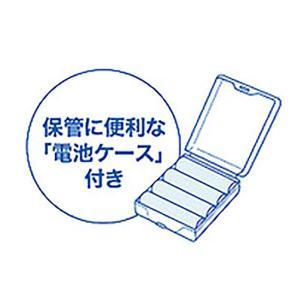 【メール便 送料無料】 パナソニック BK-3HCD/4C エネループPRO 単3形 4本パック 【即納】 shasinyasan 04