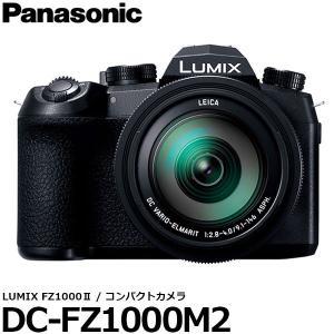 ●新たに最小絞りF11に対応。 ●「ECO 30fps」設定で撮影可能枚数アップ。消費電力を抑えた撮...