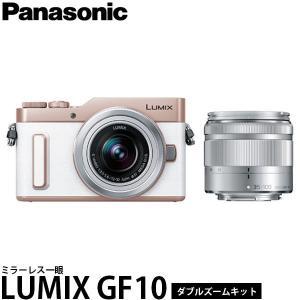 シンプルで上品なフォルム、はじめてのミラーレス一眼にも最適 LUMIX GF10  [主な仕様]  ...