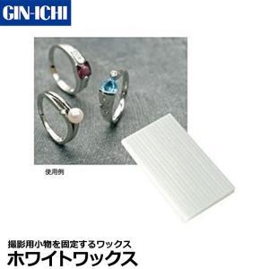 【メール便 送料無料】 銀一 NYセットショップ / ホワイトワックス 【即納】|shasinyasan