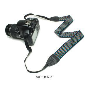 《在庫限り》【メール便 送料無料】 ARNUVO AR-0202 アルヌボ カメラストラップ トロピカル ブラウン 【即納】|shasinyasan